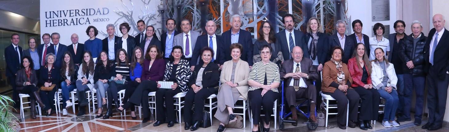 Amigos Universidad Hebraica
